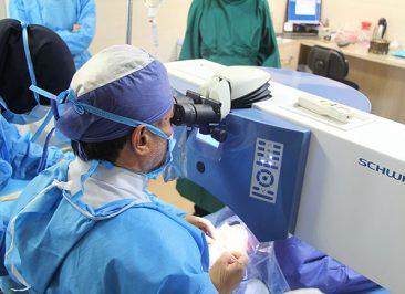 مرکز چشم پزشکی بصیر تهران