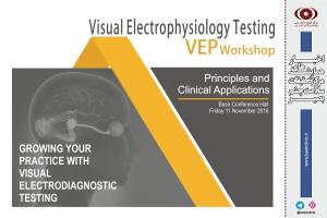 با پنج امتیاز بازآموزی برگزار میشود/ کارگاه الکتروفیزیولوژی بینایی:VEP