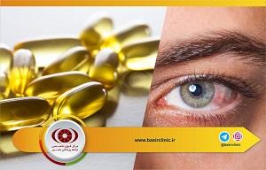 تازههای چشمپزشکی / بررسی اثر یک اسید چرب امگا 3 (O3FA) مکمل خوراکی به مدت ۴۵ روز بر شکایات چشم خشک
