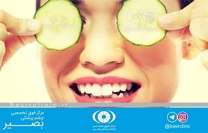 دانستنیهای چشمپزشکی / چند نکته برای داشتن چشمهایی زیباتر بخش اول