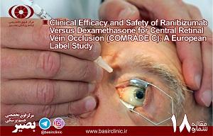 تازههای چشم پزشکی / شماره۱۸: مقايسه اثربخشي و ايمني ranibizumab 0.5mgبرند اروپايي در مقابل دگزامتازون 0.7mg