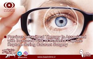 بررسیدرمانهای قبلی intravitreal پارگی کپسول خلفی در جراحی کاتاراکت