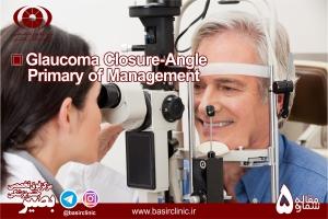 تازههای چشم پزشکی/ مقاله شماره ۵: بررسی روشهای درمان گلوکوم