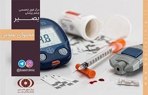 دانستنیهای چشمپزشکی / دیابت و تأثیر آن در چشم؟