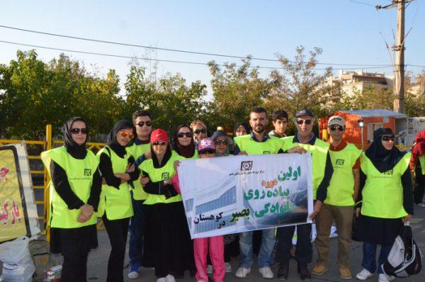 برگزاری اولین دوره پیاده روی خانوادگی کارکنان بصیر